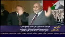 الإخوان المسلمون في مصر : المحافظون و الإصلاحيون 1/5