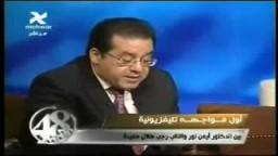مناظرة بين أيمن نور ورجب حميدة - الجزء الثاني