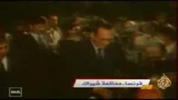 الرئيس جاك شيراك أمام القضاء بتهمة الاختلاس