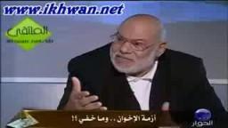 الدكتور كمال الهلباوي يمدح فضيلة المرشد الأستاذ محمد مهدي عاكف