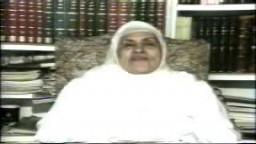 زينب الغزالي فى السجن الحربى
