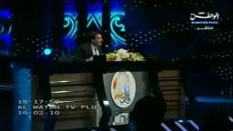 راحة قلبك فى طاعة ربك 2 ... الدكتور عمرو خالد