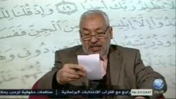 تأملات فى الدين والسياسة مع الشيخ راشد الغنوشى .. الفكر الإصلاحى .. 1