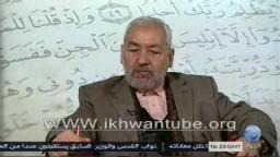 تأملات فى الدين والسياسة مع الشيخ راشد الغنوشى .. الفكر الإصلاحى .. 2