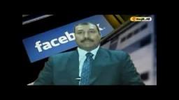 رسالة الأستاذ صابر أبو الفتوح مرشح الإخوان بالاسكندرية- لنشطاء الفيس بوك
