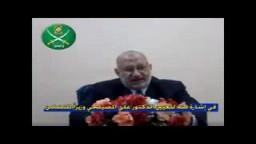 مبايعة د. سيد عبد الحميد للدكتور سمرى منصور