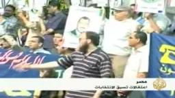 إعتقال أعضاء من جماعة الإخوان المسلمين بمصر