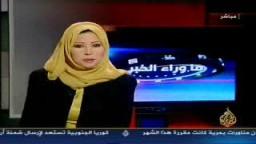 سمية أشرف وطرد الحرس الجامعى .. ما وراء الخبر .. 1