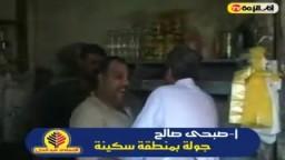 جولة للنائب صبحى صالح مرشح الإخوان -على (مقعد الفئات في دائرة الرمل ) بالإسكندرية