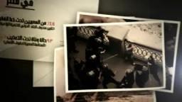 معاً ضد الفساد والمفسدين .. صوتك أمانة إنتخابات 2010