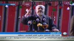 كلمة أ/ خالد مشعل فى ذكرى الفتح الصلاحى .. المقاومة الطريق لتحرير فلسطين