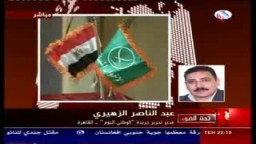 أ/ صبحى صالح .. التضييق على دعايا نواب الإخوان فى إنتخابات مجلس الشعب2010   .. 2