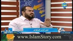 صناعة العلماء- د.  صلاح سلطان- د. راغب السرجاني-  ح: 14 -الصراع بين العلماء--2
