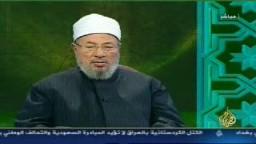 الدكتور يوسف القرضاوى .. حلقة مفتوحة للإجابة عن أسئلة المشاهدين .. فقه الجهاد