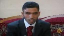 زفاف جماعي لمصابي الحرب على غزة