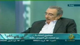 دور العلماء فى نهضة الأمة .. بمشاركة الشيخ راشد الغنوشى .. مباشر مع .. 2
