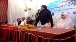 الأستاذة مايسة الجوهري مرشحة الإخوان المسلمين بالدقهلية .. غلق الفضائيات