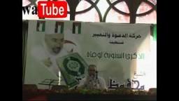 ملتقى الشيخ محفوظ نحناح بقسنطينة ج1