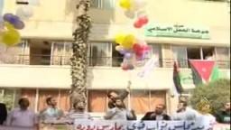 المشهد الانتخابي في الأردن ومقاطعة الإخوان