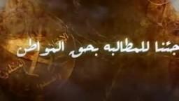 مرشح الإخوان المسلمين بجرجا د_ محمد مصطفى الأنصاري