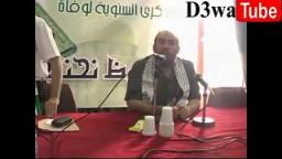 ملتقى الشيخ محفوظ نحناح بقسنطينة ج 3