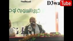 ملتقى الشيخ محفوظ نحناح بقسنطينة ج 4