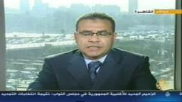 تضييق أمنى مشدد على مرشحى الإخوان فى أول يوم لتقديم أوراق الترشيح للانتخابات 2010