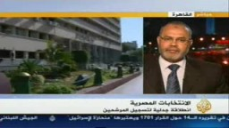 المهندس سعد الحسينى عضو مكتب الإرشاد وتعليق على أول يوم لتقديم طلبات الترشيح للانتخابات البرلمانية 2010