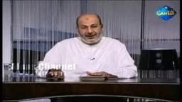 الى عرفات الله 1 ... الدكتور صفوت حجازى