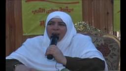الأستاذة اعتماد زغلول مرشحة الإخوان المسلمين بدمياط للانتخابات البرلمانية 2010
