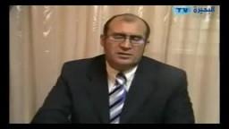 رسالة من الدكتور محمد جمال حشمت الى النظام الحاكم