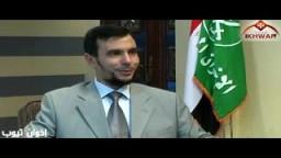 حصرياً .. النائب الإخوانى المهندس/ أشرف بدر الدين وحديث هام عن الموازنة العامة للدولة لعام 2010
