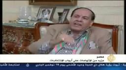 إتهام للنظام في عمليات تنصت علي المعارضة وحملة دعم البرادعى ومطالب التغيير