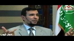 حصرياً .. النائب الإخوانى المهندس/ أشرف بدر الدين وحديث هام عن الموازنة العامة للدولة لعام 2010 .. 3