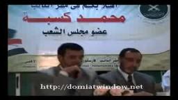 كلمة م.أشرف بدر الدين عن الموازنة في مؤتمر بمقر النائب محمد كسبة  عضو مجلس الشعب