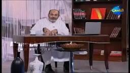 الى عرفات الله 2 ... الدكتور صفوت حجازى