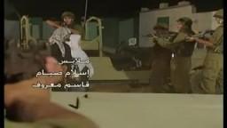 uالفيلم الفلسطيني الشهيد القائد عماد عقل --