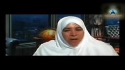 برومو الكوتة لمرشحات الإخوان المسلمين