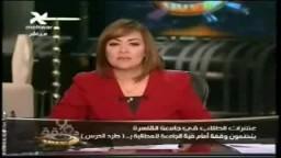 عشرات الطلاب فى جامعة القاهرة ينظمون وقفة للمطالبة بطرد الحراس