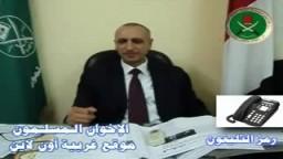 عبد الحليم هلال مرشح الاخوان بسمنود لمجلس الشعب 2010 ج1