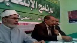 مؤتمر مرشحي الإخوان بالغربية عن برنامج الإخوان الانتخابي بالغربية