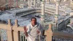 كلمة د.عمرو خالد للشباب من بيت الله الحرام