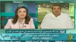 مباشر مع ... الدكتور عمرو خالد من مكة المكرمة