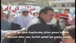 الأستاذ عصام مختار والدكتورة منال أبو الحسن وسط أهالي الدائرة