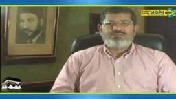حصرياً .. تهنئة د/محمد مرسى عضو مكتب الإرشاد و المتحدث الإعلامى للإخوان المسلمين بعيد الأضحى المبارك