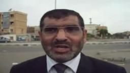 تصريح للنائب سعد خليفة حول احتجاز اربع سيدات من انصار الإخوان بعد صلاة العيد 2010