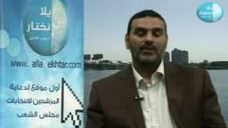 خالد الأزهري مرشح الإخوان دائرة الهرم و المريوطية للانتخابات البرلمانية 2010