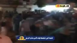 الإعتداءات الأمنية التى ارتكبتها قوات الأمن فى دائرة الرمل بالإسكندرية