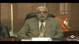 حصرياً .. د. محمود حسين الأمين العام لجماعة الإخوان .. نداء للإخوان وشعب مصر قبل الانتخابات 2010
