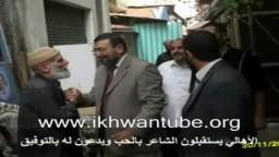 جولة للدكتور أكرم الشاعر مرشح جماعة الإخوان ببورسعيد للانتخابات ابرلمانية 2010